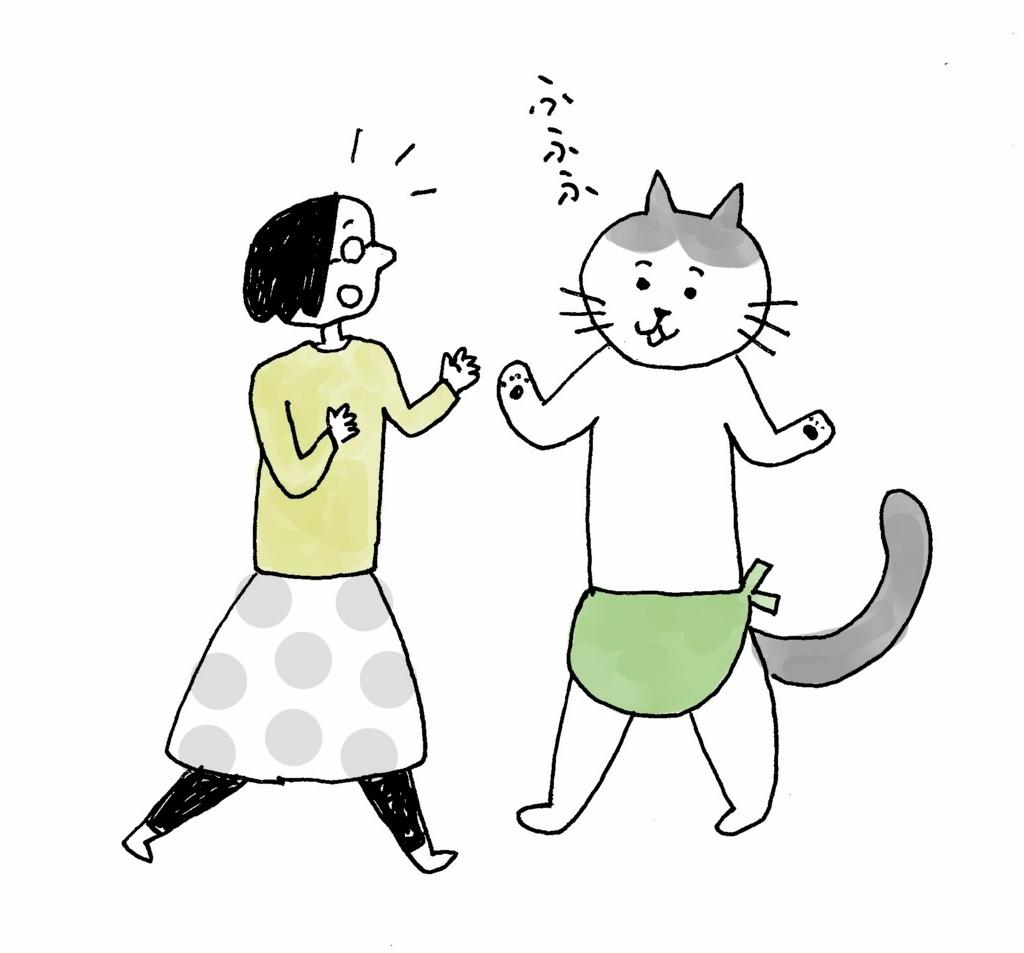 f:id:yamanaonao:20170604230518j:plain