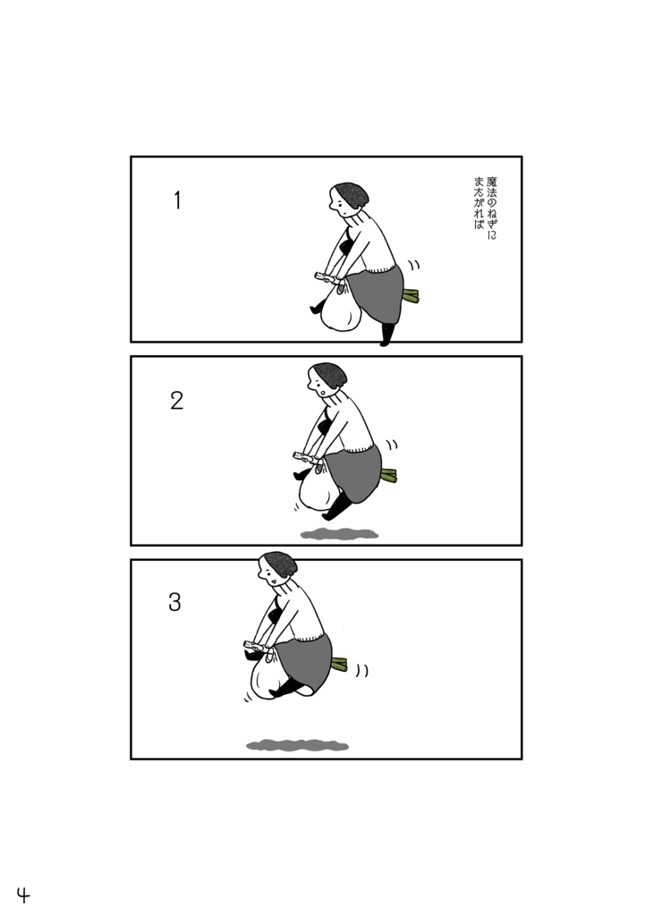 f:id:yamanaonao:20171005150532j:plain