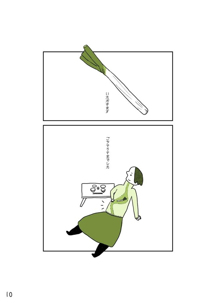 f:id:yamanaonao:20171005150722j:plain