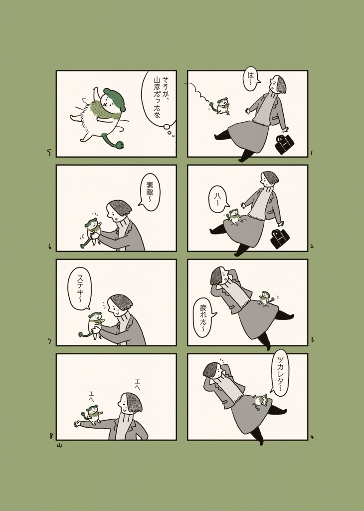 f:id:yamanaonao:20171015142238j:plain
