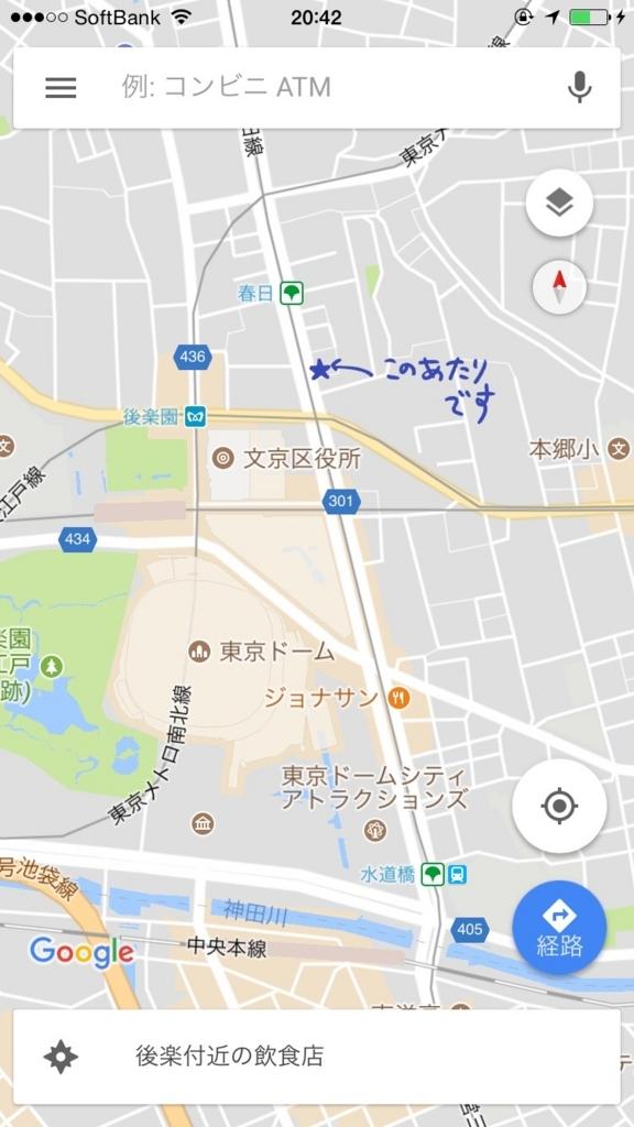 f:id:yamanaonao:20171101205443j:plain
