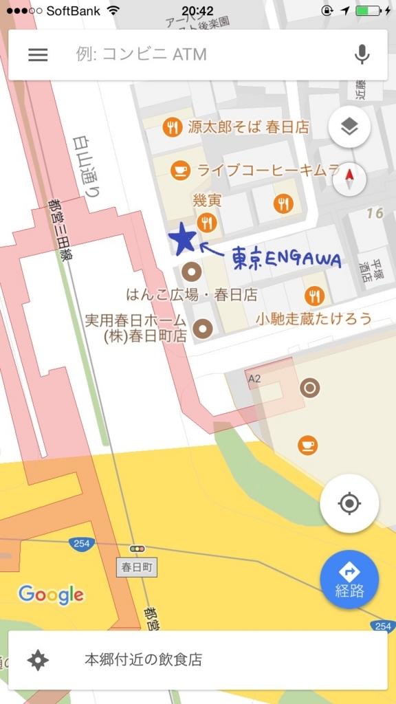 f:id:yamanaonao:20171101205500j:plain