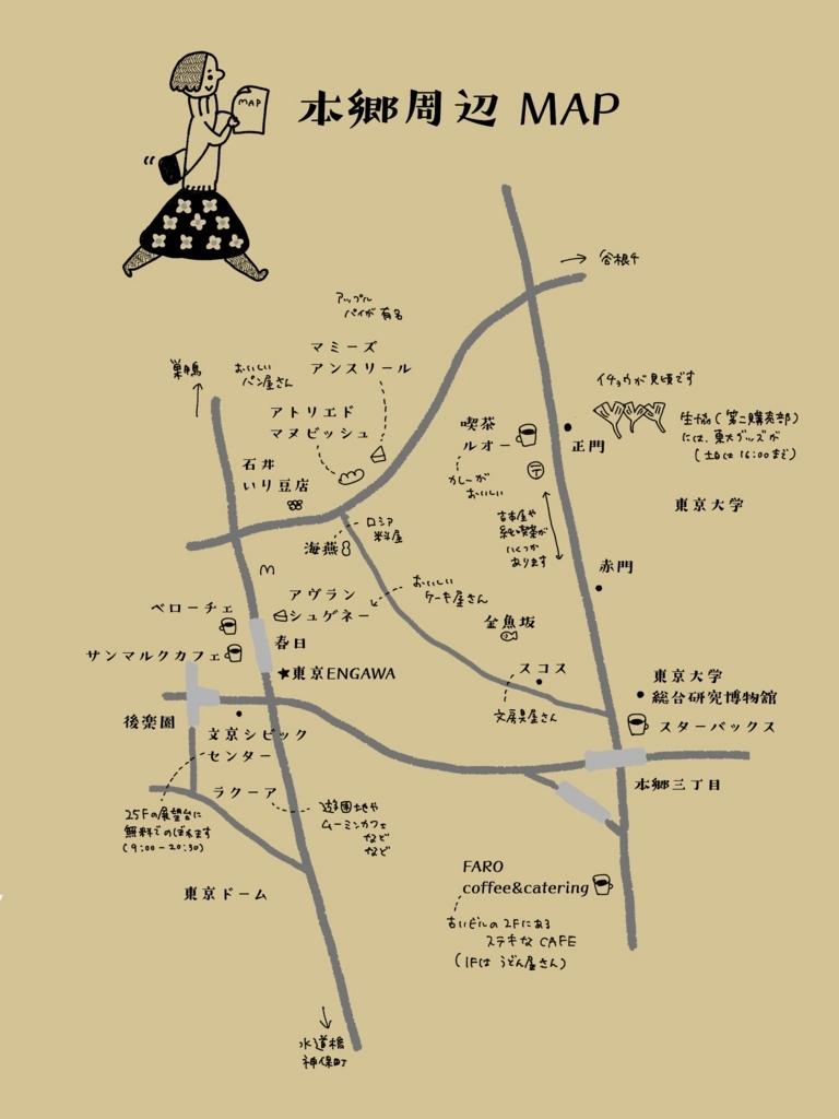 f:id:yamanaonao:20171126021711j:plain