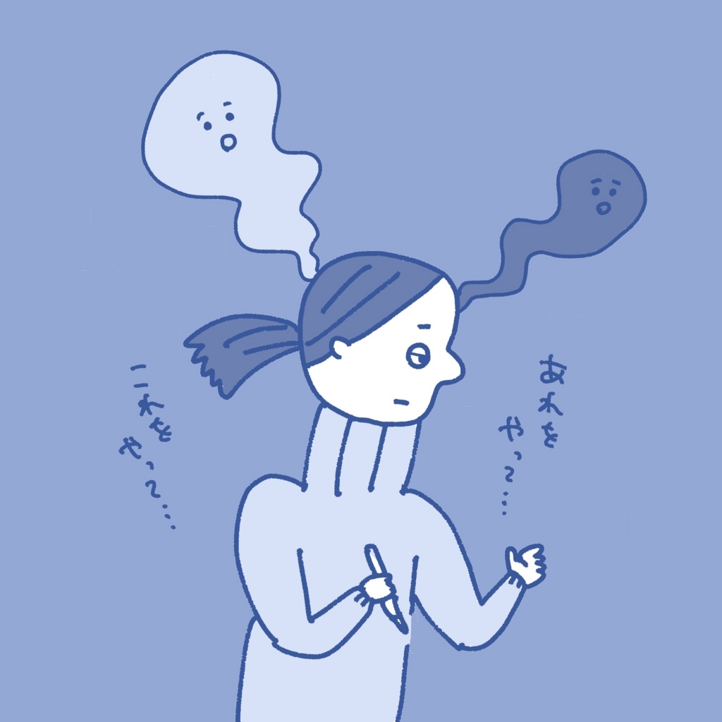 f:id:yamanaonao:20171203122614j:plain