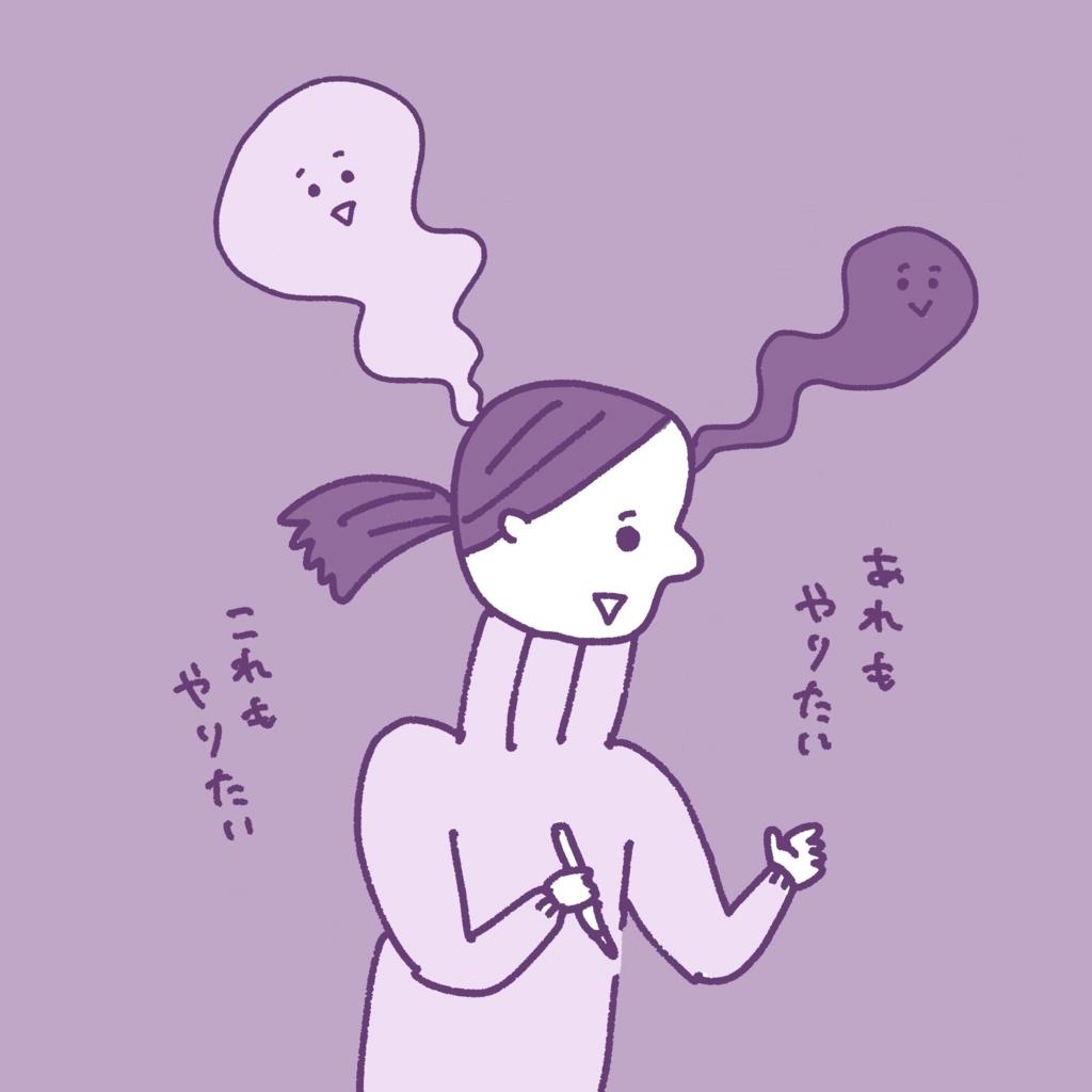f:id:yamanaonao:20171203123751j:plain