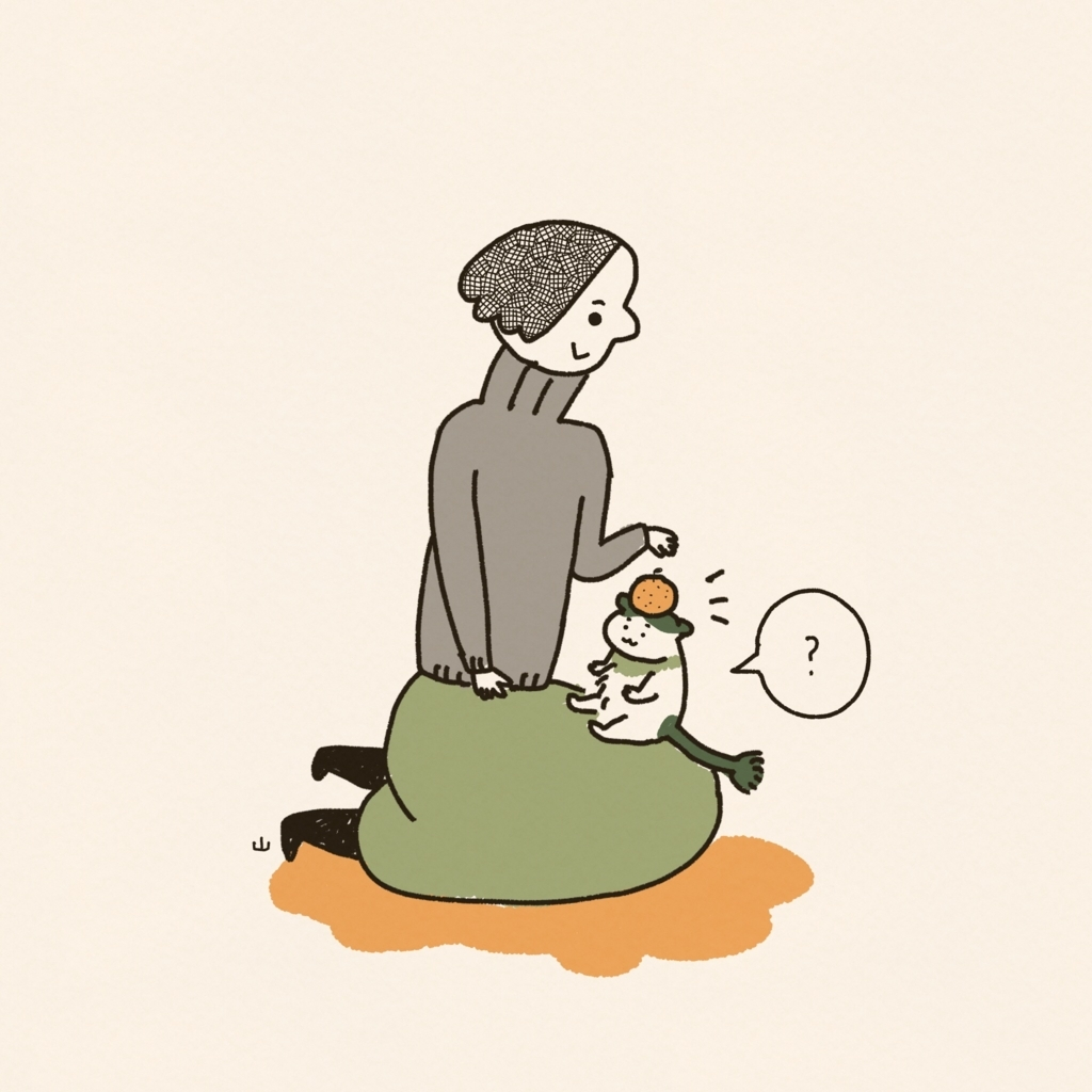 f:id:yamanaonao:20171229201849j:plain