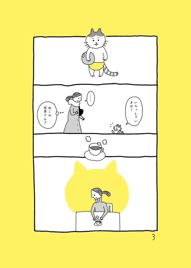 f:id:yamanaonao:20180109234650j:plain