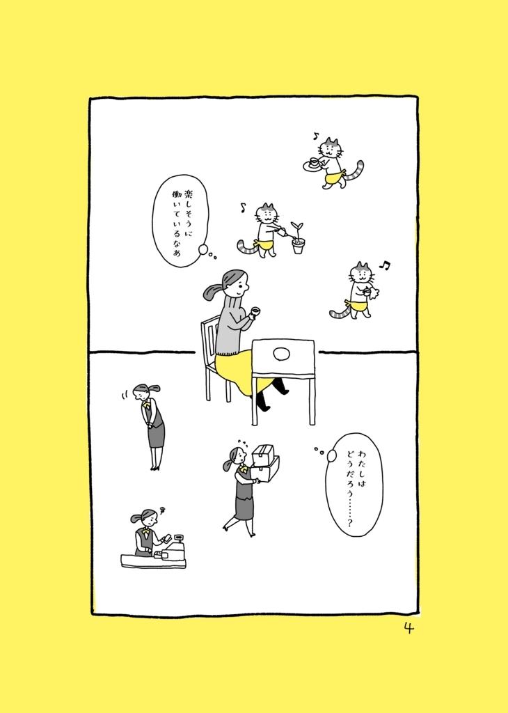 f:id:yamanaonao:20180109234708j:plain