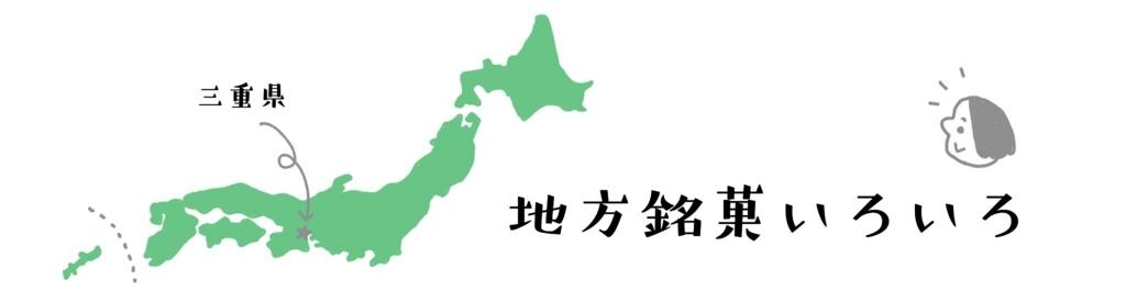f:id:yamanaonao:20180121005222j:plain