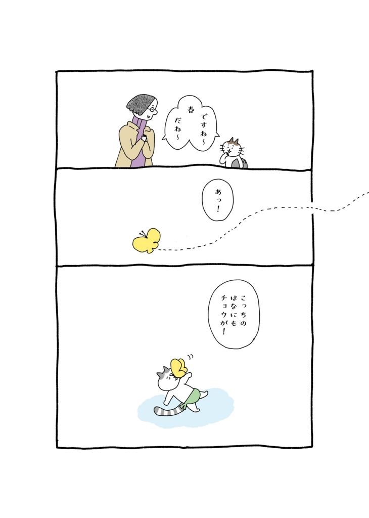 f:id:yamanaonao:20180318234531j:plain