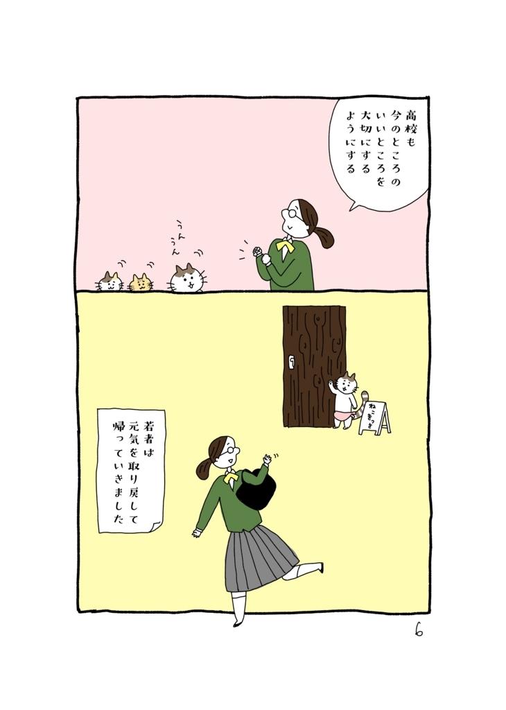 f:id:yamanaonao:20180429205647j:plain