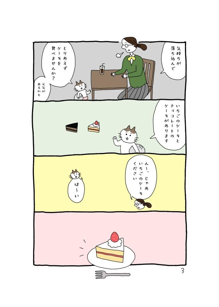 f:id:yamanaonao:20180429210436j:plain