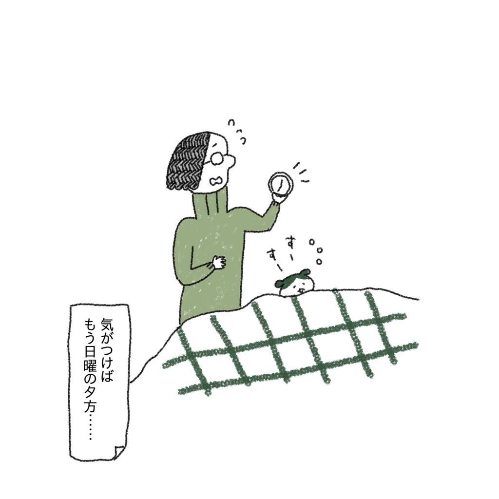 f:id:yamanaonao:20180513181120j:plain