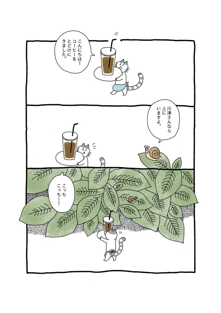 f:id:yamanaonao:20180603165227j:plain