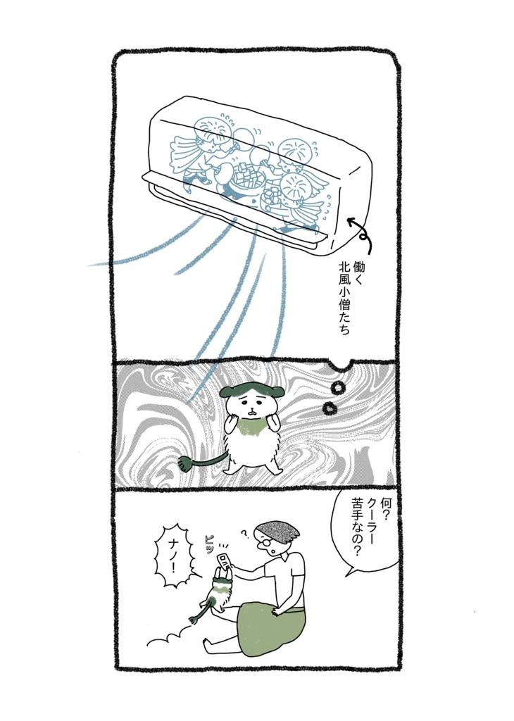 f:id:yamanaonao:20180716234902j:plain