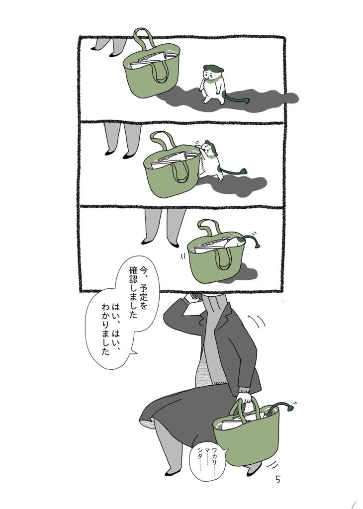 f:id:yamanaonao:20180811213320j:plain