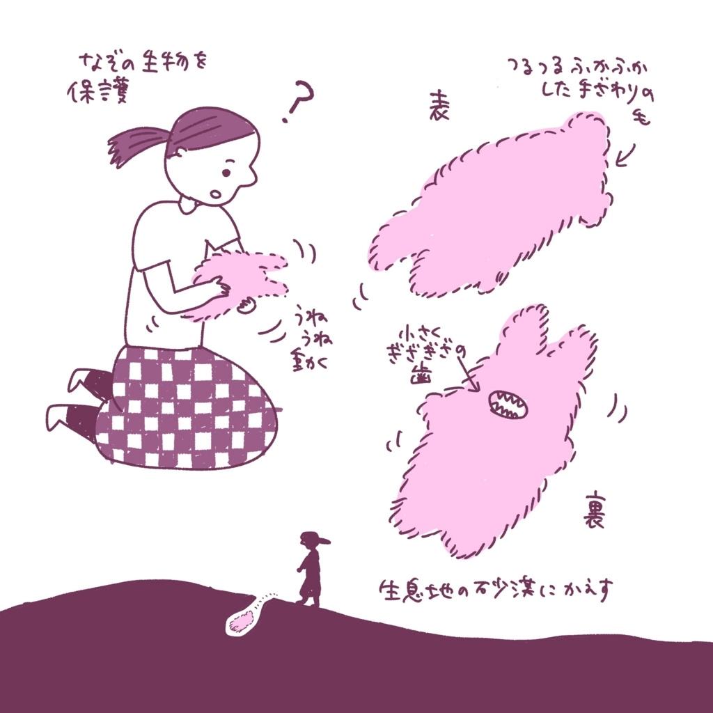 f:id:yamanaonao:20180826213055j:plain