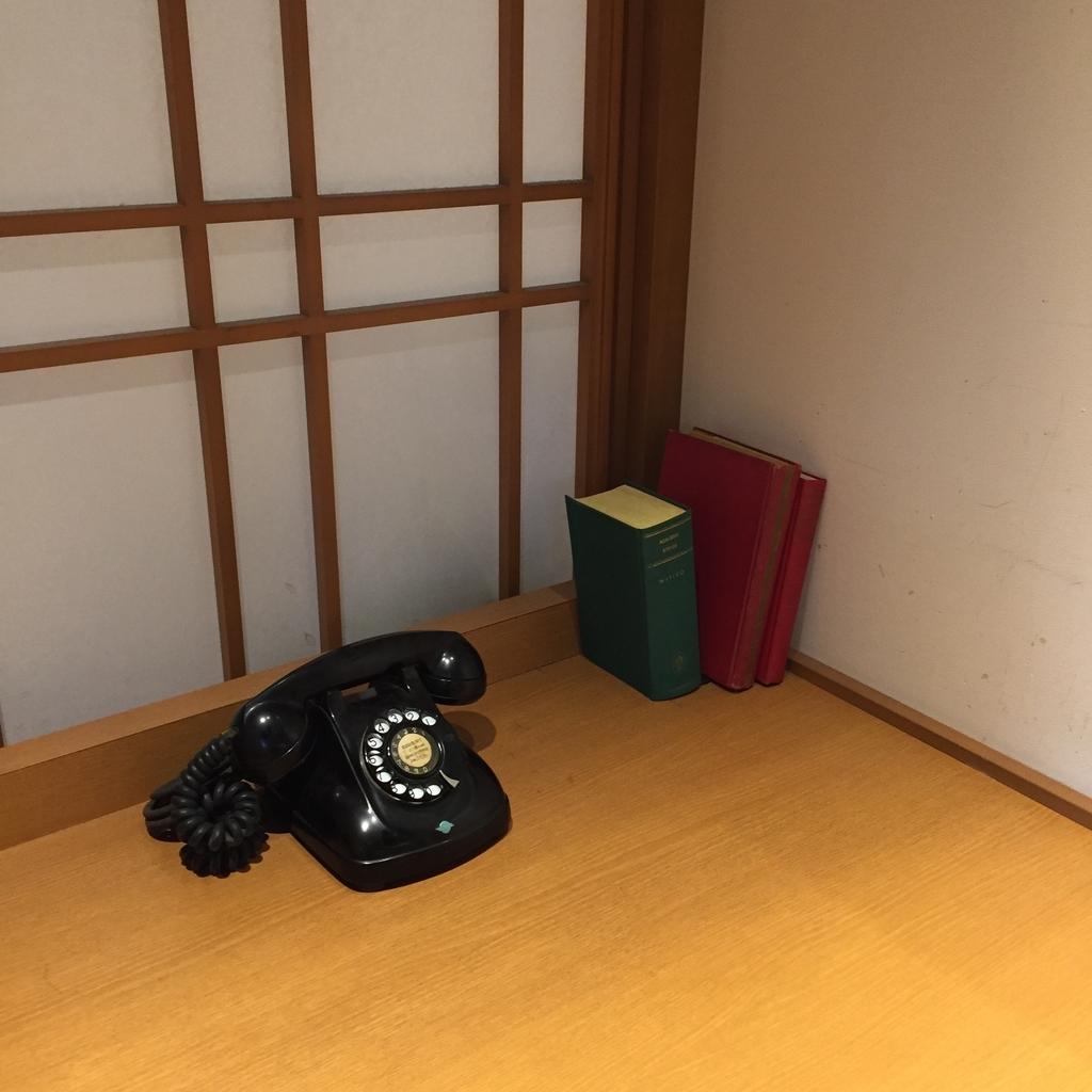 f:id:yamanaonao:20180902203606j:plain
