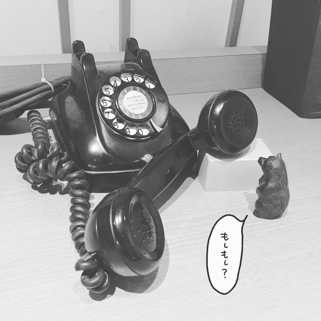 f:id:yamanaonao:20180902203621j:plain