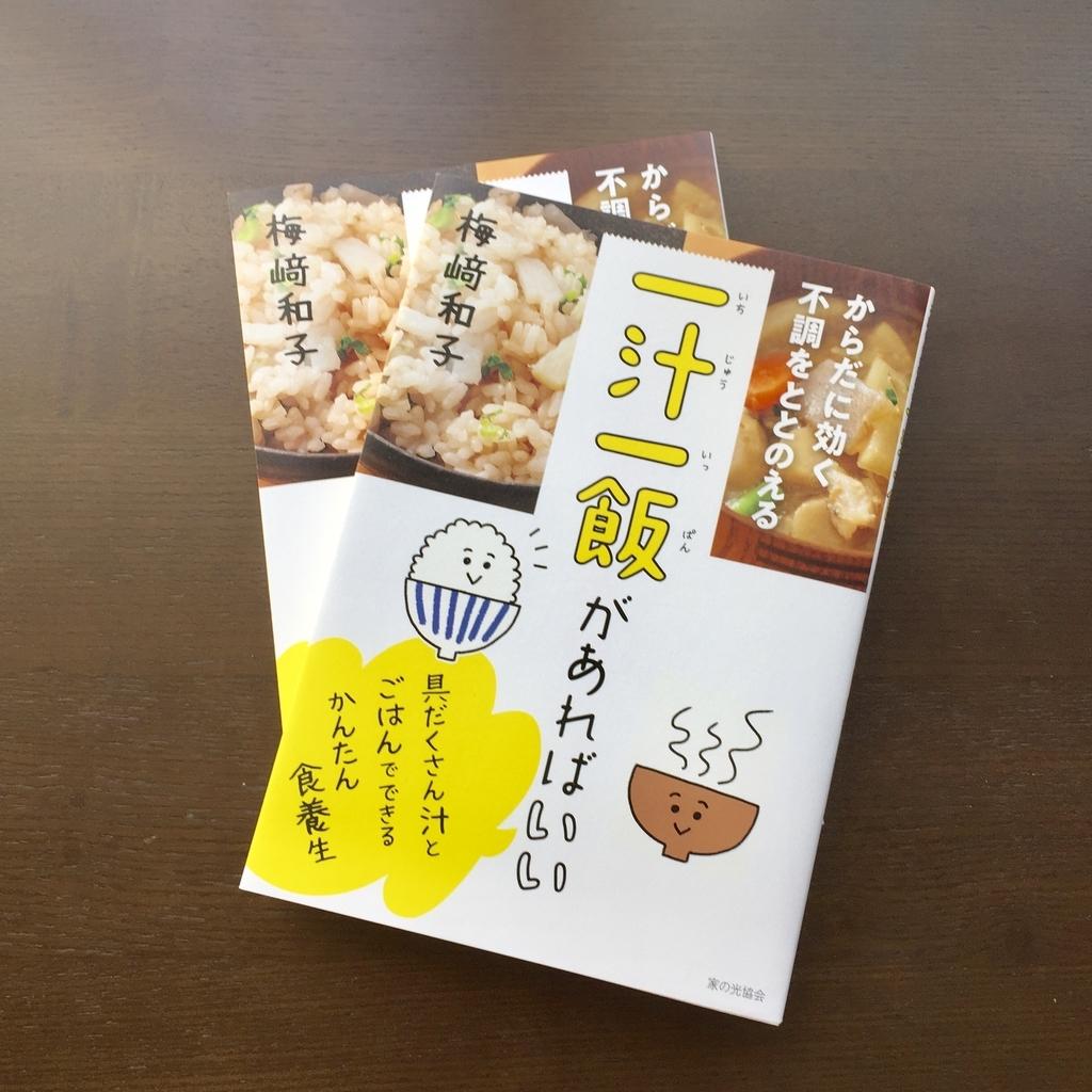 f:id:yamanaonao:20181021223817j:plain