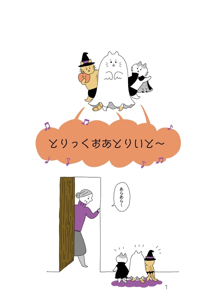 f:id:yamanaonao:20181031211509j:plain