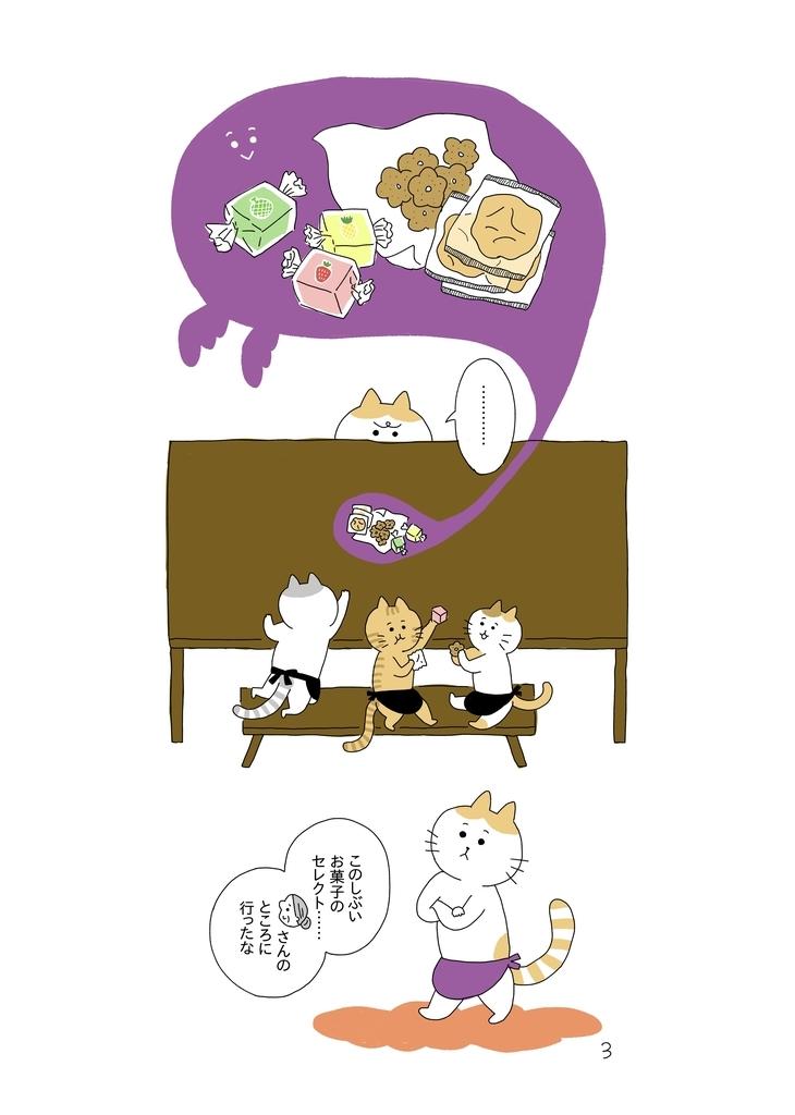 f:id:yamanaonao:20181031211812j:plain