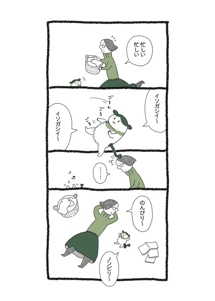 f:id:yamanaonao:20181202220036j:plain