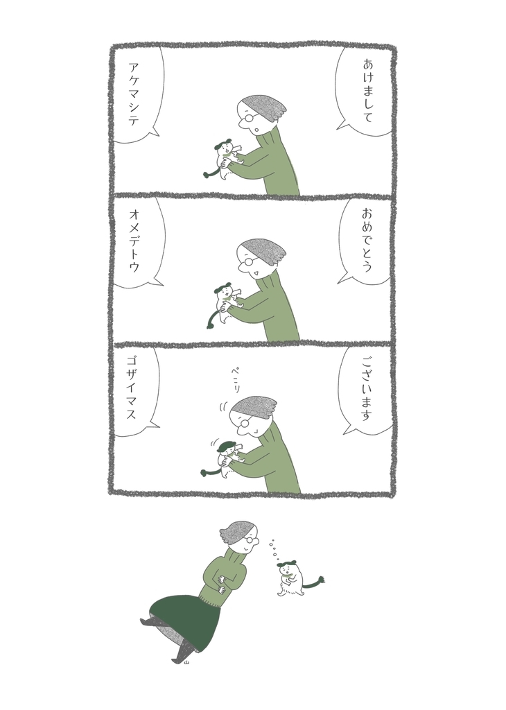 f:id:yamanaonao:20190102182912j:plain