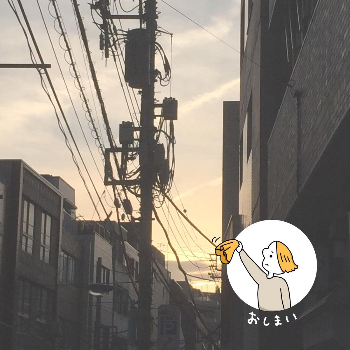f:id:yamanaonao:20190506201446j:plain