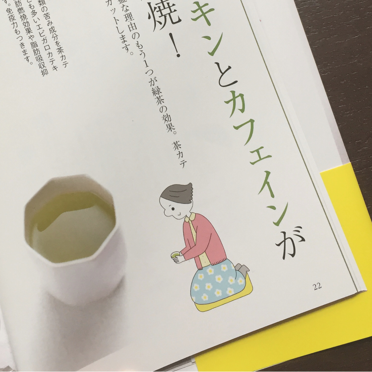 f:id:yamanaonao:20200602201235j:plain