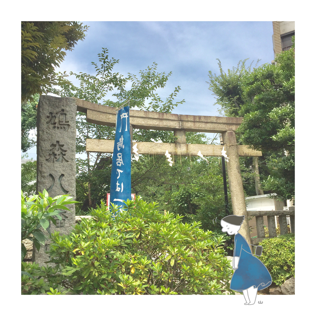 f:id:yamanaonao:20200810205711j:plain