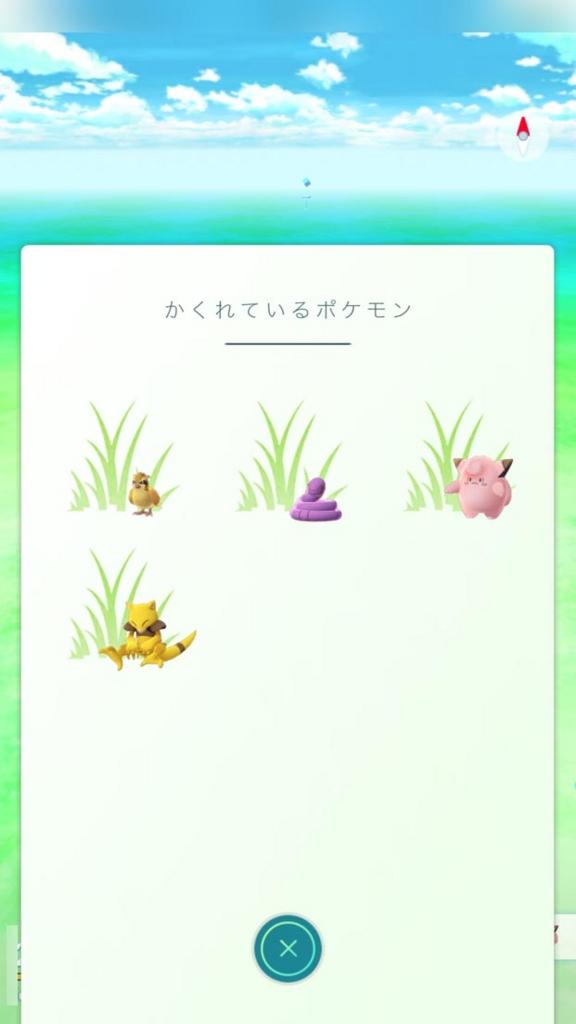 f:id:yamanashiiori:20161021003457j:plain