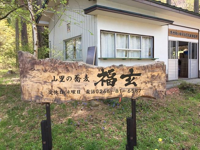 f:id:yamanashiiori:20171101175527j:plain