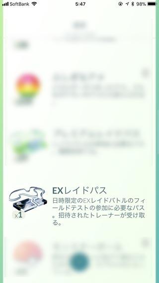 f:id:yamanashiiori:20171104161954j:plain