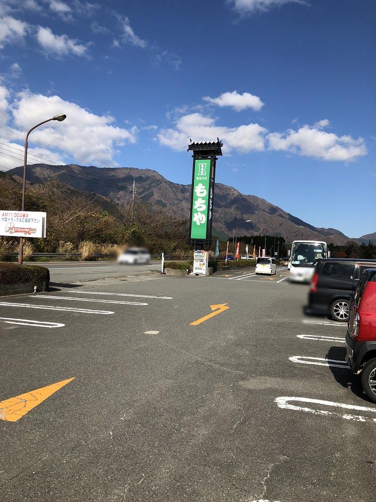 f:id:yamanashiiori:20171113195057j:plain
