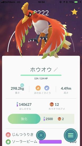 f:id:yamanashiiori:20171129161200j:plain