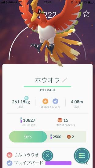 f:id:yamanashiiori:20171129175228j:plain