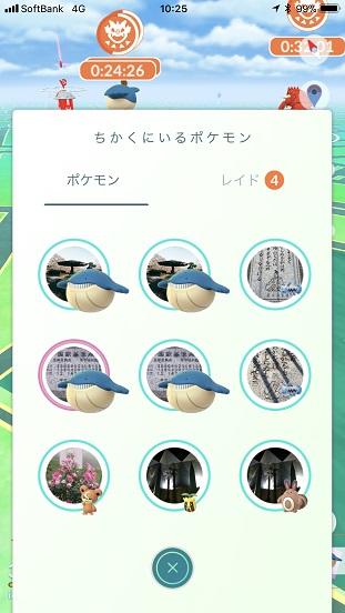 f:id:yamanashiiori:20180129153419j:plain