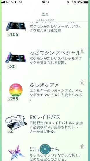 f:id:yamanashiiori:20180129155638j:plain