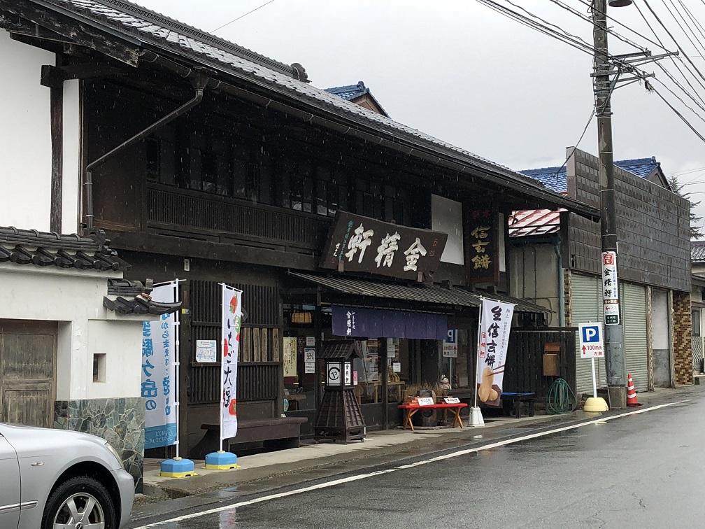 f:id:yamanashiiori:20180130063006j:plain