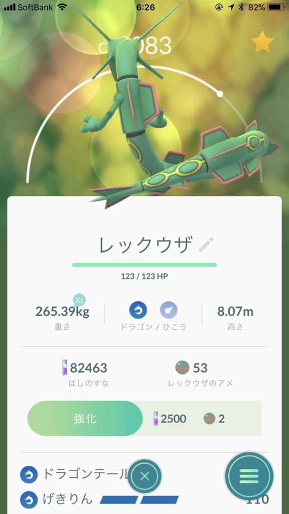 f:id:yamanashiiori:20180220082215j:plain