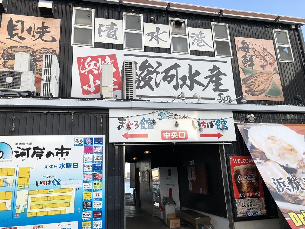 f:id:yamanashiiori:20180804213747j:plain