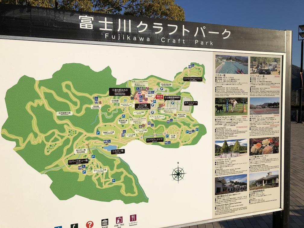 f:id:yamanashiiori:20180804214345j:plain