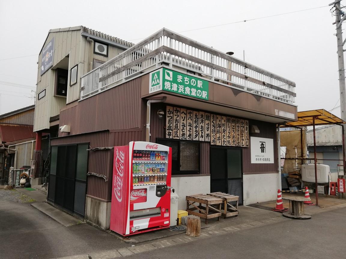 f:id:yamanashiiori:20190330193024j:plain