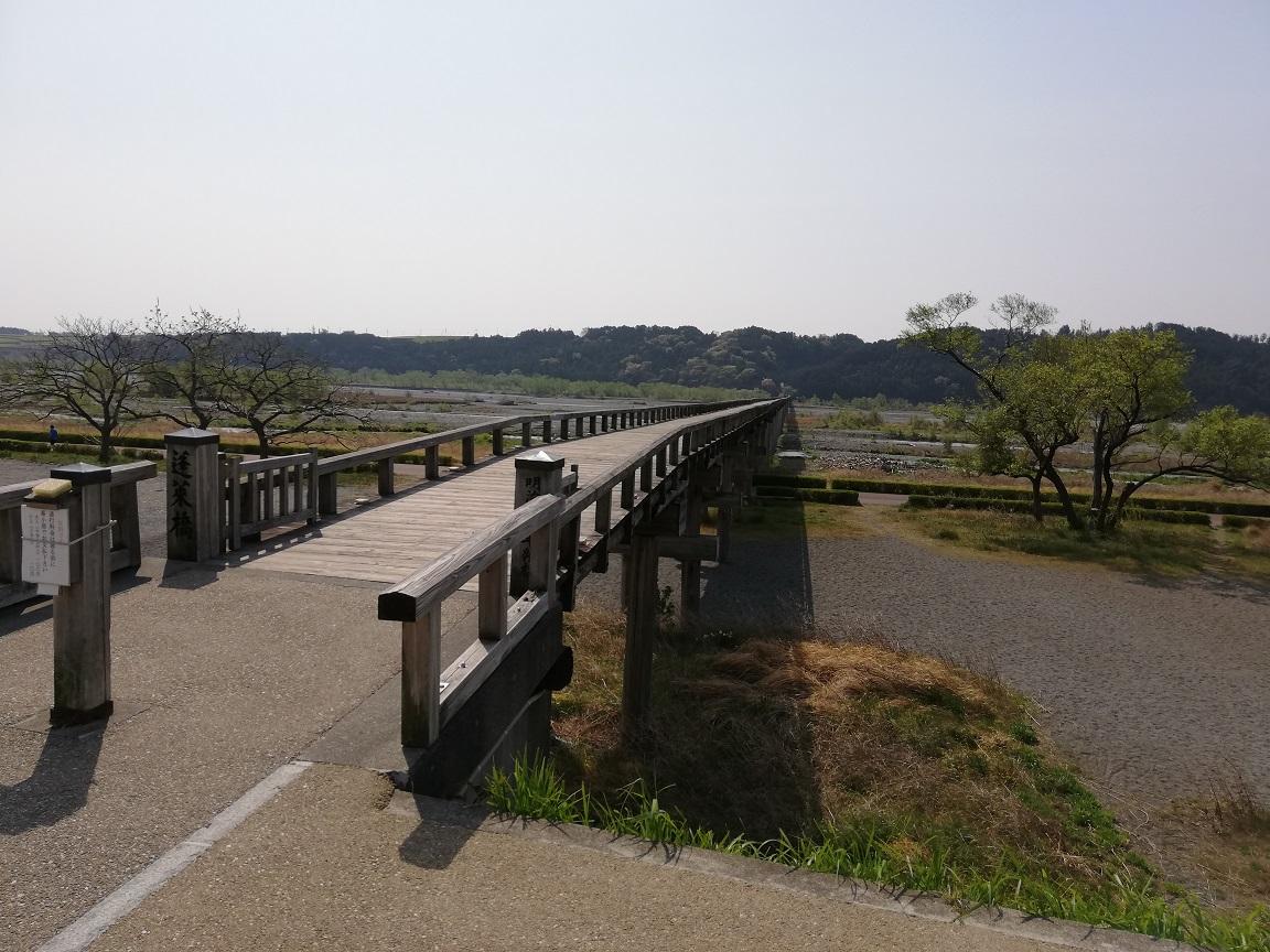 f:id:yamanashiiori:20190410155653j:plain