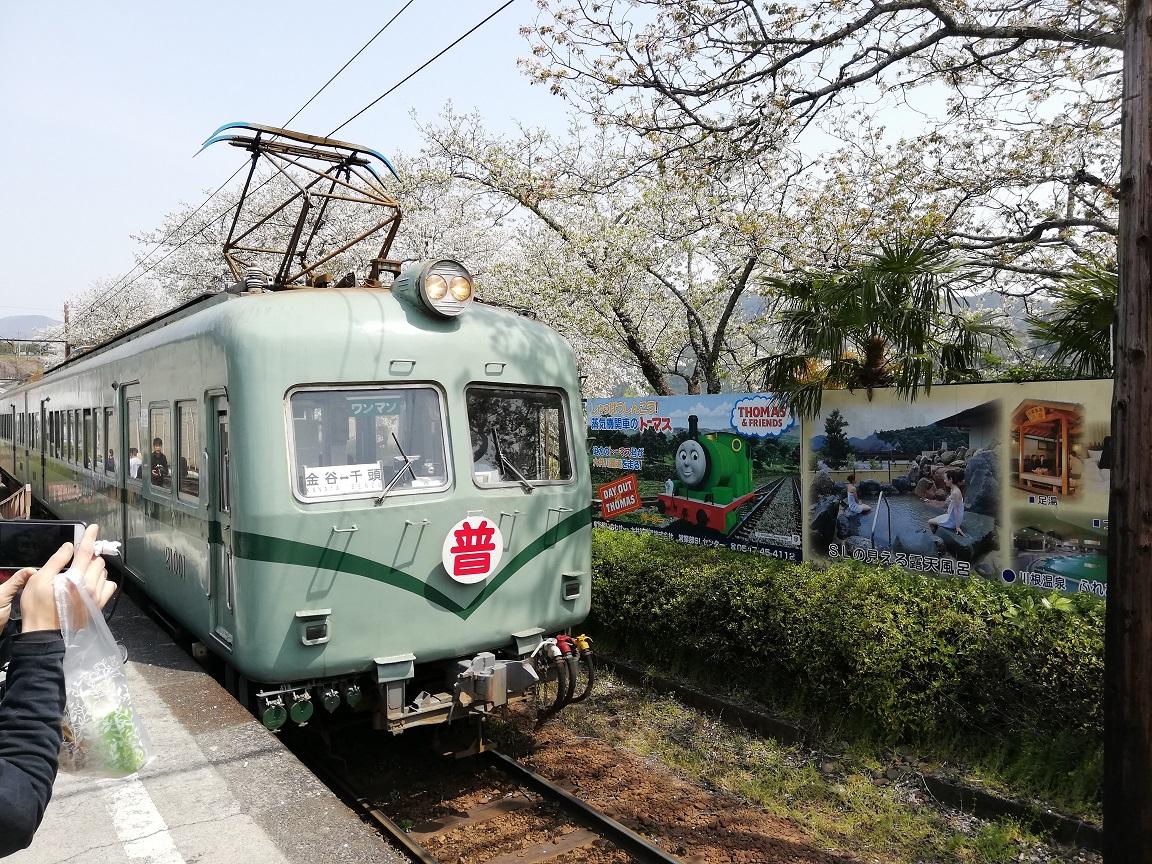 f:id:yamanashiiori:20190410160148j:plain