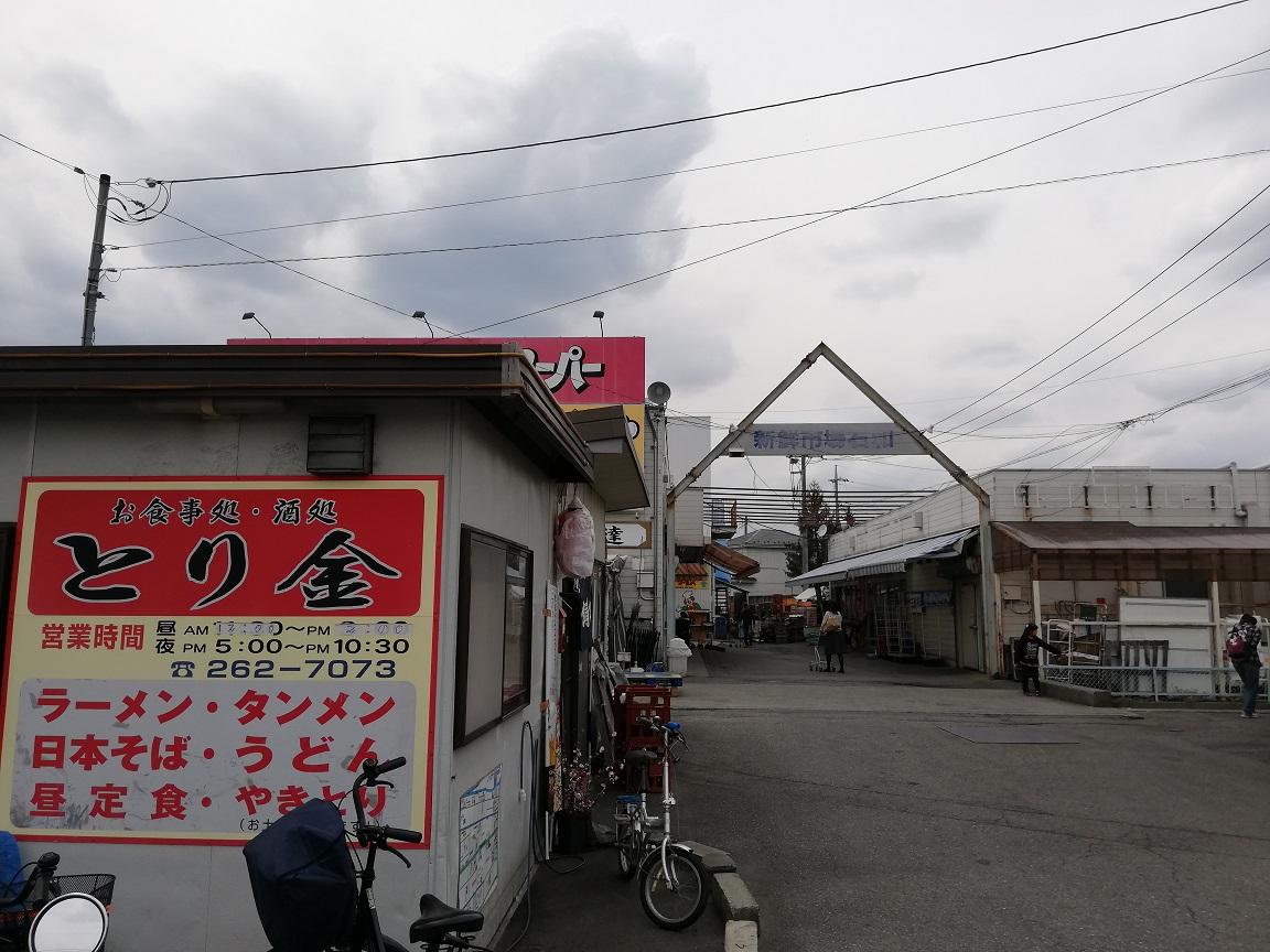 f:id:yamanashiiori:20190414211253j:plain