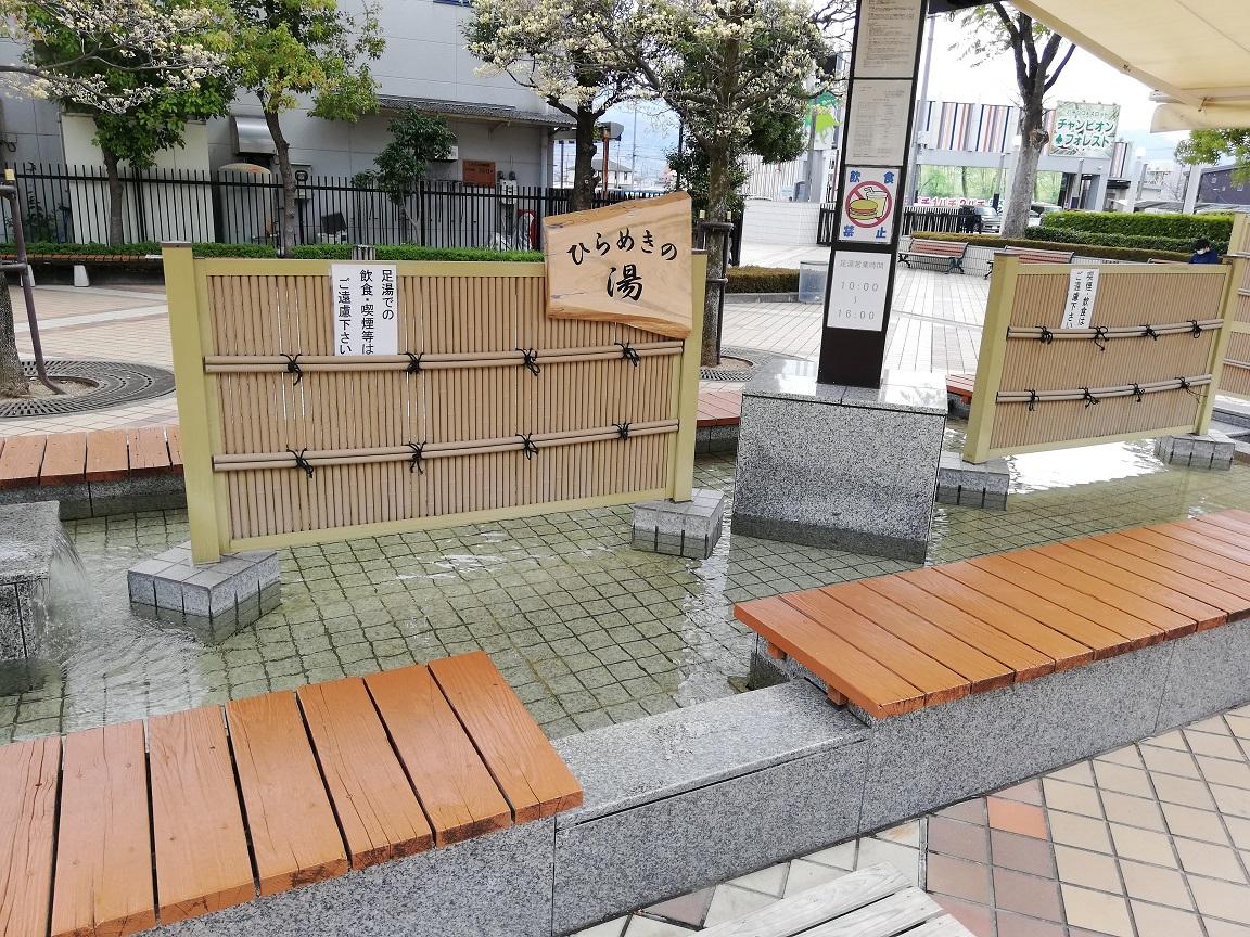 f:id:yamanashiiori:20190414211418j:plain