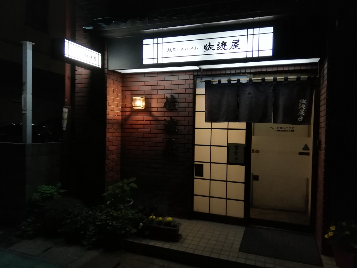 f:id:yamanashiiori:20190512000708j:plain