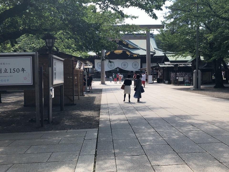 f:id:yamanashiiori:20190729083545j:plain